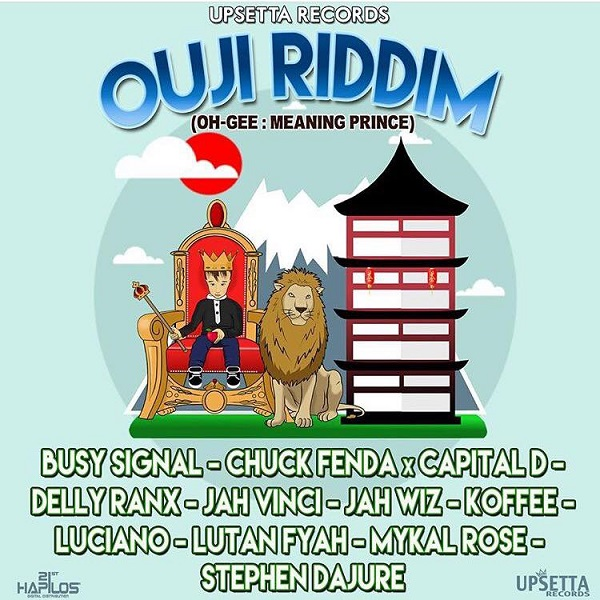 Ouji Riddim [Upsetta Records] (2017)