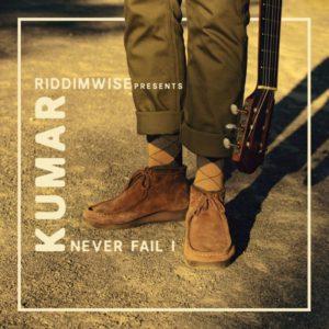 Kumar - Never Fail I (2019) Single